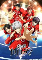 灼熱カバディ 3【Blu-ray】