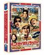 SR サイタマノラッパー〜マイクの細道〜 Blu-ray BOX【Blu-ray】 [ 駒木根隆介 ]