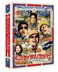 SR サイタマノラッパー〜マイクの細道〜 Blu-ray BOX【Blu-ray】