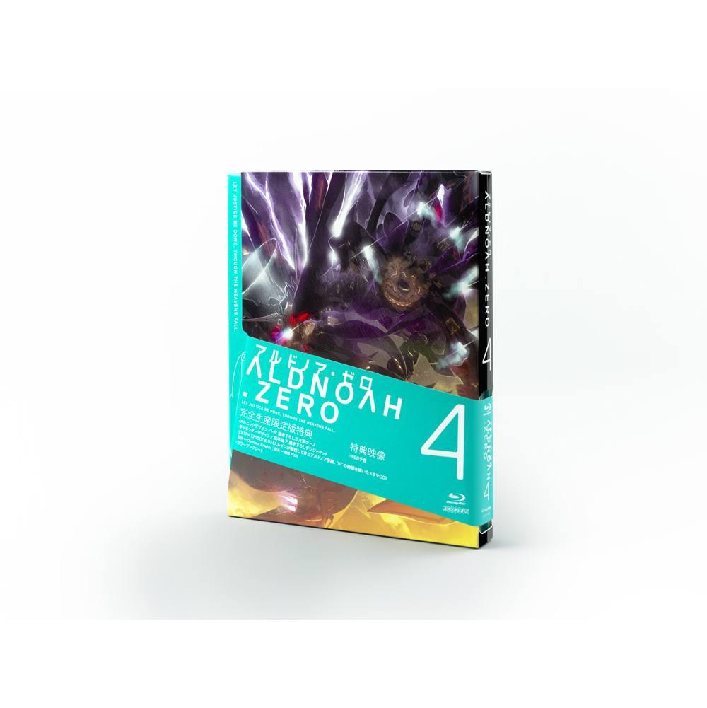 アルドノア・ゼロ 4【完全生産限定版】【Blu-ray】画像