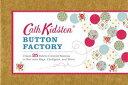 CATH KIDSTON: BUTTON FACTORY