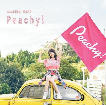 Peachy! (初回限定盤 CD+Blu-ray) [ 麻倉もも ]