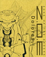ZONE OF THE ENDERS Z.O.E Dolores,i BD-BOX【Blu-ray】