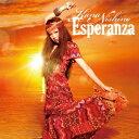 西野カナ(愛称カナやん)のカラオケ人気曲ランキング第9位 シングル曲「Esperanza」のジャケット写真。