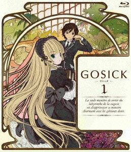 GOSICK-ゴシックー 第1巻【Blu-ray】画像