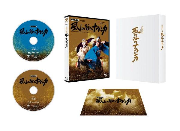 歌舞伎『風の谷のナウシカ』 Blu-ray  尾上菊之助