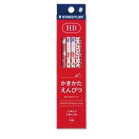 ステッドラー 鉛筆 かきかたえんぴつ あかいものシリーズ HB 3柄 12本 13071HBC12
