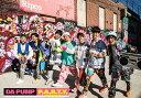 P.A.R.T.Y. 〜ユニバース・フェスティバル〜 (初回限定盤 CD+チェンジングバイーンッジミラー+ブックレット) [ DA PUMP ]