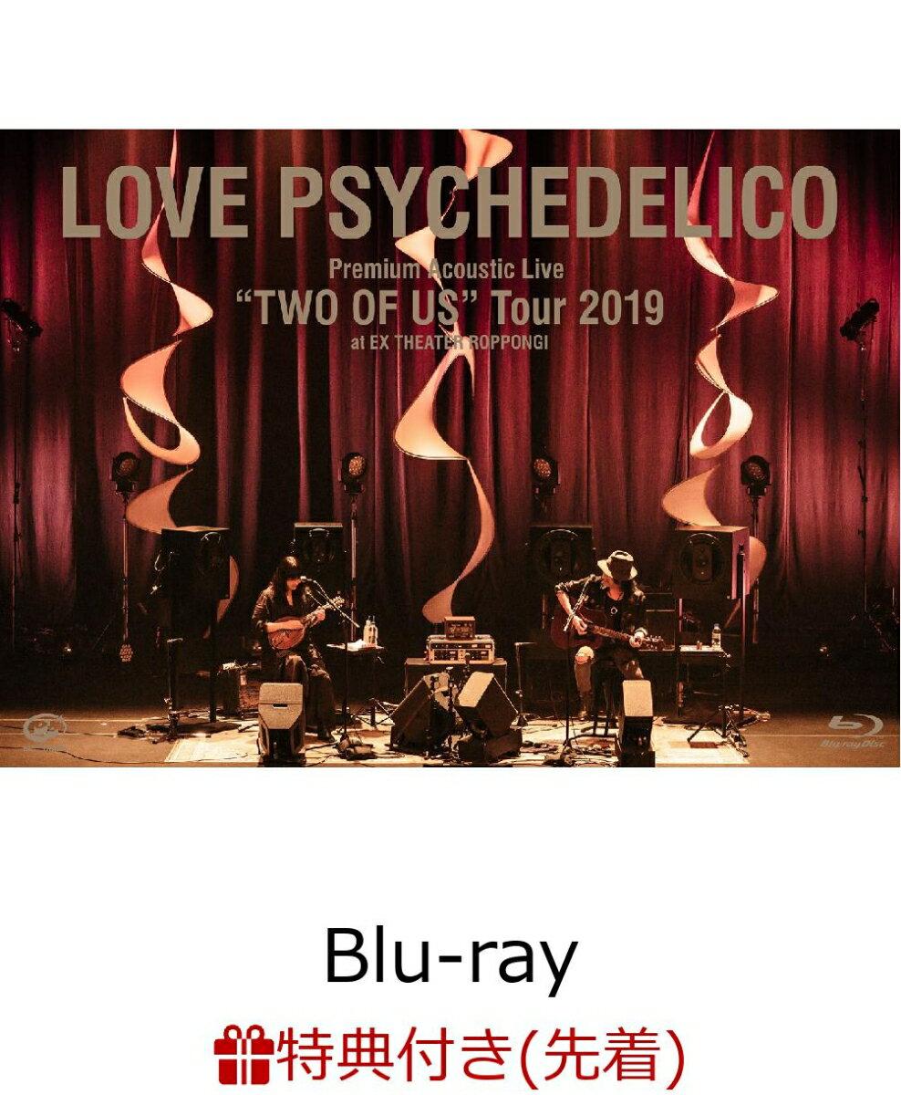 ミュージック, その他 Premium Acoustic Live TWO OF US Tour 2019 at EX THEATER ROPPONGI ()Blu-ray LOVE PSYCHEDELICO