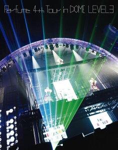 【送料無料】Perfume 4th Tour in DOME 「LEVEL3」【初回限定盤】【Blu-ray】 [ Perfume ]