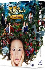 【楽天ブックスならいつでも送料無料】悪夢ちゃん Drea夢 Pack【Blu-ray】 [ 北川景子 ]