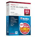 マカフィー インターネットセキュリティ 2013 3台用 (2年)/WIN 7