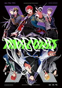 ヒプノシスマイク -Division Rap Battle- 2nd D.R.B『Bad Ass Temple VS 麻天狼』