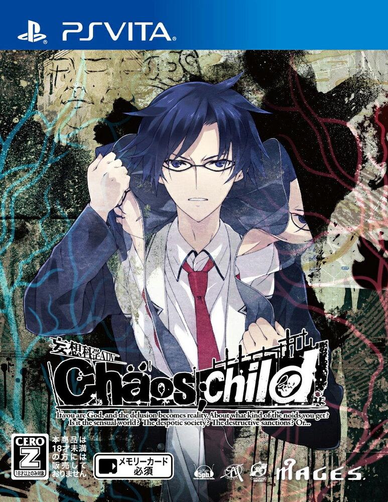 プレイステーション・ヴィータ, ソフト CHAOS;CHILD PS Vita