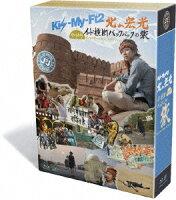J'J Kis-My-Ft2 北山宏光 ひとりぼっち インド横断 バックパックの旅 Blu-ray BOX-ディレクターズカット・エディションー【Blu-ray】