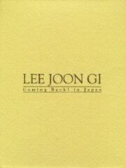 【送料無料】Lee Joon Gi Coming Back!In Japan DVD [ イ・ジュンギ ]