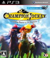 Champion Jockey : Gallop Racer & G1 Jockey PS3版の画像