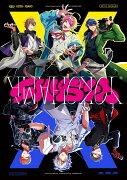 ヒプノシスマイク Division Rap Battle- 2nd D.R.B『Fling Posse VS MAD TRIGGER CREW』