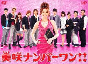 【楽天ブックスならいつでも送料無料】美咲ナンバーワン!! DVD-BOX [ 香里奈 ]