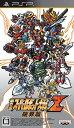 【送料無料】第2次スーパーロボット大戦Z 破界篇 通常版