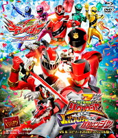 スーパー戦隊MOVIEパーティー VS&エピソードZEROスペシャル版【Blu-ray】