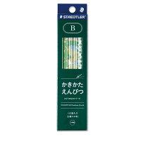 ステッドラー 鉛筆 かきかたえんぴつ みどりのもの B 12本 13072-BC12