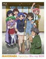 まほらば〜Heartful days Blu-ray BOX【Blu-ray】