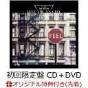 【楽天ブックス限定先着特典】FEEL THE Y'S CITY (初回限定盤 CD+DVD) (オリジナルアクリルキーホルダー付き) [ ジョン・ヨンファ(from CNBLUE) ]