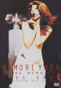ALOHA MIMORITA LIVE SHOW at BUDOKAN Nov.10.1994画像