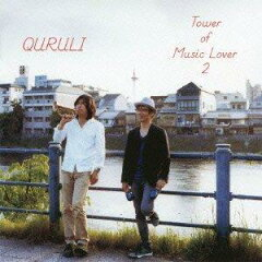 【送料無料】ベスト オブ くるり TOWER OF MUSIC LOVER 2