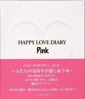 Happy love diary pink