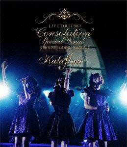 """【送料無料】Kalafina LIVE TOUR 2013 """"Consolation"""" Special Final【Blu-ray】 [ Kalafina ]"""