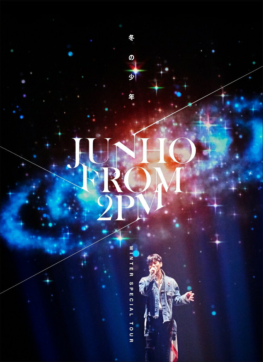 "JUNHO (From 2PM) Winter Special Tour ""冬の少年""(BD完全生産限定盤)【Blu-ray】"