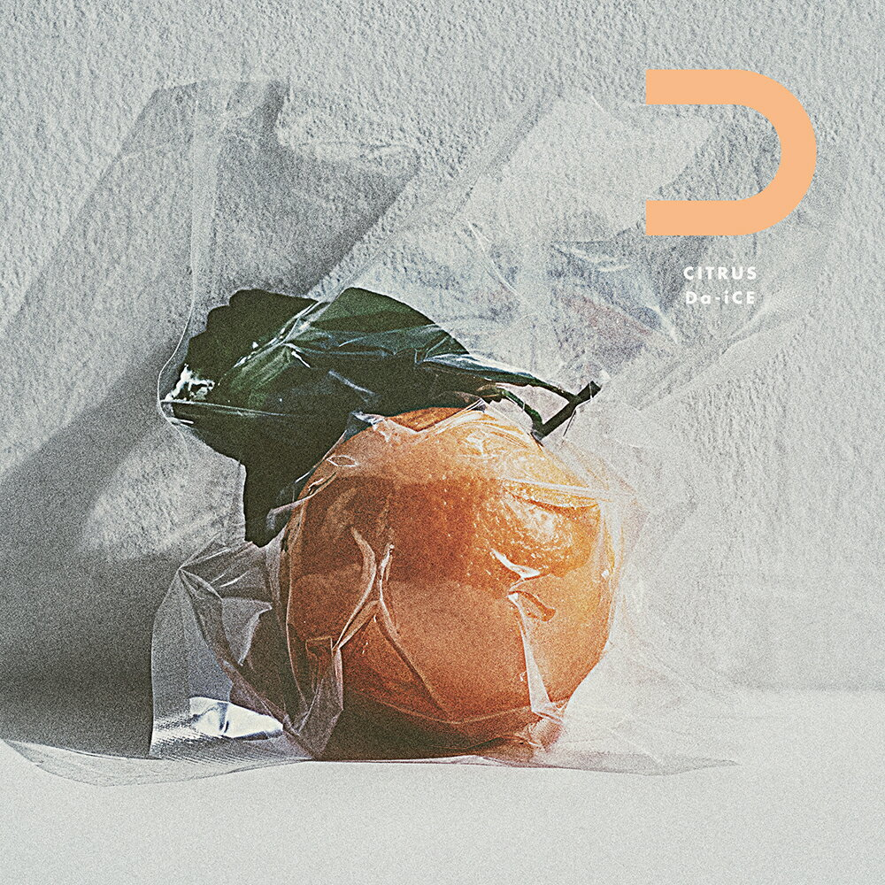 【先着特典】CITRUS (数量限定盤 CD+DVD+スマプラ)(Da-iCEオリジナルアーティストフォトカード#4(5枚セット))画像