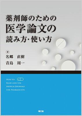 CMEC Books