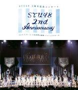 STU48 2nd Anniversary STU48 2周年記念コンサート 2019.3.31 in 広島国際会議場【Blu-ray】