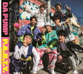P.A.R.T.Y. 〜ユニバース・フェスティバル〜