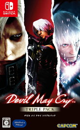 『Devil May Cry Triple Pack』本日2/20発売!