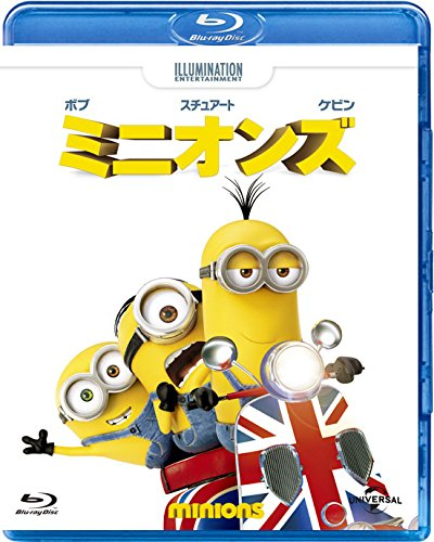 ミニオンズ【Blu-ray】