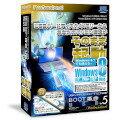 BOOT革命/USB Ver.5 Professional 通常版
