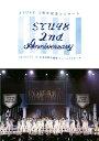 STU48 2nd Anniversary STU48 2周年記念コンサート 2019.3.31 in 広島国際会議場 [ STU48 ]