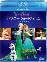 ディズニー・ショートフィルム・コレクション ブルーレイ+DVDセット 【Blu-ray】