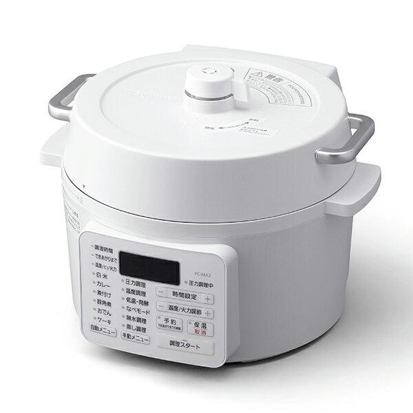 電気圧力鍋 2.2L ホワイト