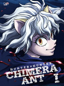 HUNTER×HUNTER キメラアント編 DVD-BOX Vol.1画像
