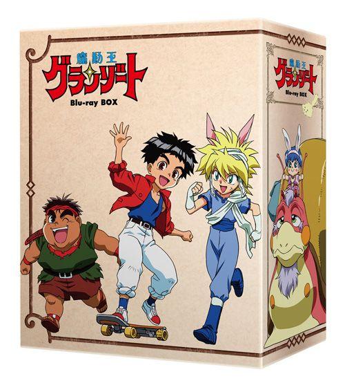 魔動王グランゾート Blu-ray BOX【Blu-ray】画像