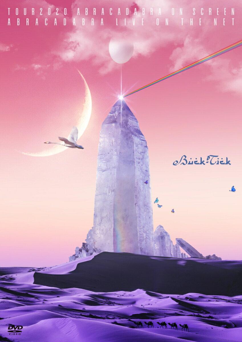 邦楽, ロック・ポップス TOUR2020 ABRACADABRA ON SCREEN ABRACADABRA LIVE ON THE NET( 2DVD) BUCK-TICK