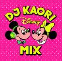DJ KAORI DISNEY MIX [ (V.A.) ]