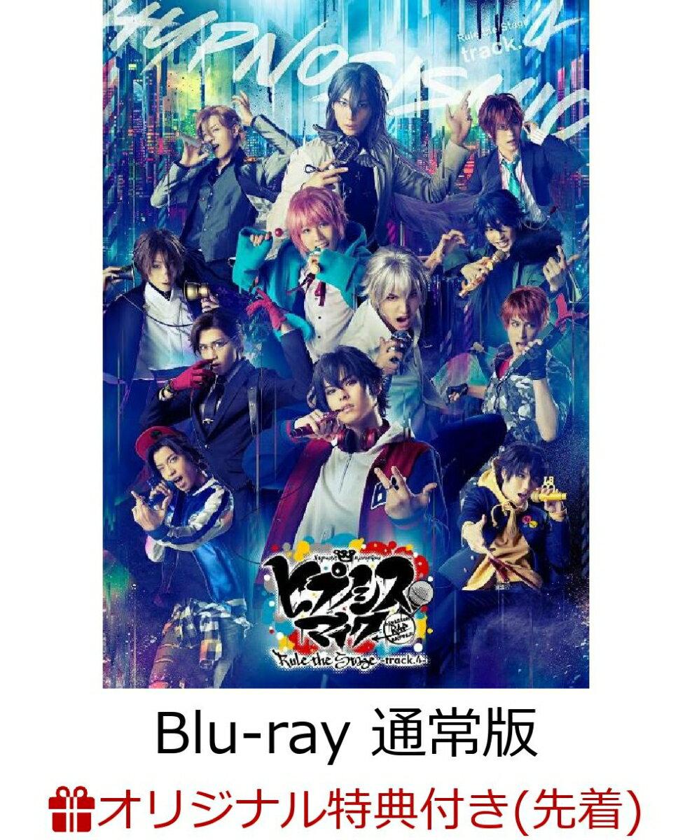 アニメ, キッズアニメ Division Rap Battle-Rule the Stage -track.4- Blu-ray(A4( ver.)) D.R.B-Rule the Stage