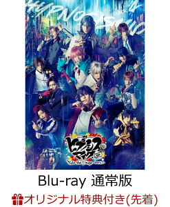 【楽天ブックス限定先着特典】『ヒプノシスマイクーDivision Rap Battle-』Rule the Stage -track.4- 通常版【Blu-ray】(A4クリアファイル(麻天狼 ver.))