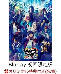 【楽天ブックス限定先着特典】『ヒプノシスマイクーDivision Rap Battle-』Rule the Stage -track.4- 初回限定版【Blu-ray】(A4クリアファイル(麻天狼 ver.))